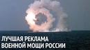 ПЕНТАГОН БЕСПЛАТНО ПИАРИТ РУССКОЕ ОРУЖИЕ | сша россия война сирия новости трамп путин ракеты россии