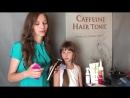 Стрижка детских длинных волос