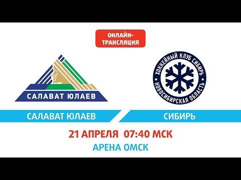 XII Кубок Газпром нефти. Салават Юлаев - Сибирь 10:2
