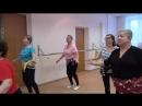 Восточные танцы СТРЕМЛЕНИЕ