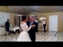 танец с любимым папочкой
