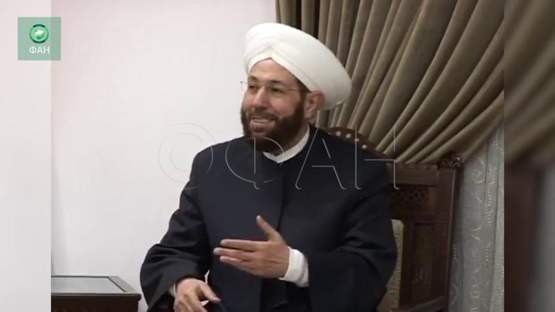 Сирия: ФАН публикует видео встречи российской делегации с великим муфтием в Дамаске