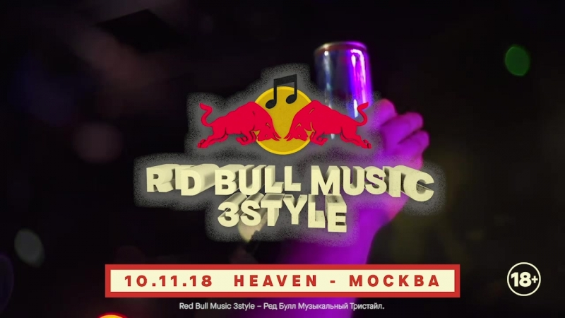 Red Bull 3Style World Finals in Krakow, Poland 2018