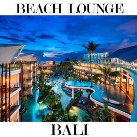Fly Project альбом Beach Lounge Bali