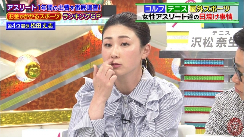 2018.05.21 Nakai Sports SP
