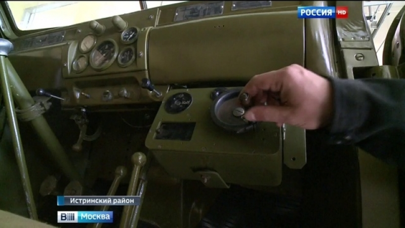 Вести-Москва • В Музее военной истории под Истрой открылась уникальная экспозиция