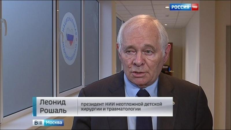 Вести-Москва • В Москве создают новый стандарт работы детских поликлиник