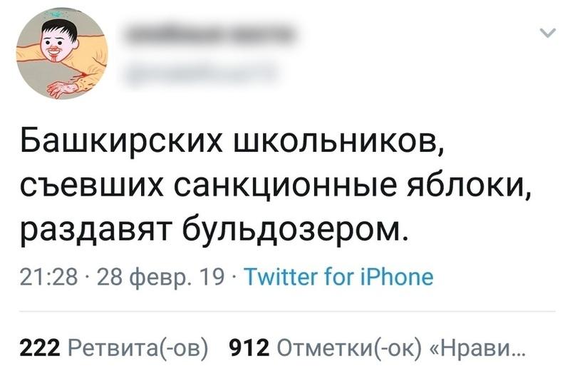 Эт правильно! %)