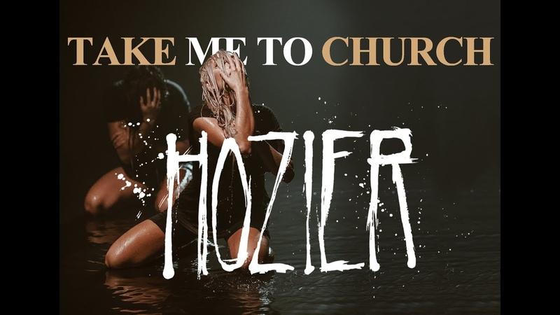 HOIZER Take Me To Church | CHEHON OnCamera Masterclass | IAF Compound