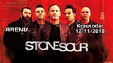 STONE SOUR - Full concert (Live in Russia, Krasnodar - Arena Hall 12112018) HD 1080p