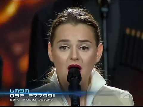 სოფო ბათილაშვილი - დაიგვიანეს • Sofo Batilashvili - Daigvianes
