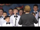 Хор мальчиков «Бригантина» Дети войны