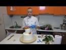 Декорирование свадебного торта