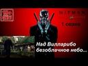 Hitman: Blood Money прохождение, 1 серия. Жестко тряхнем стариной! (18 )