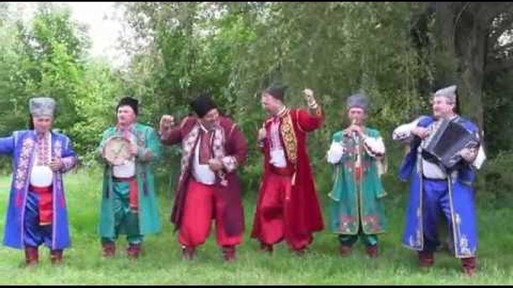 Народний аматорський ансамбль Джерело Вийшли козаки