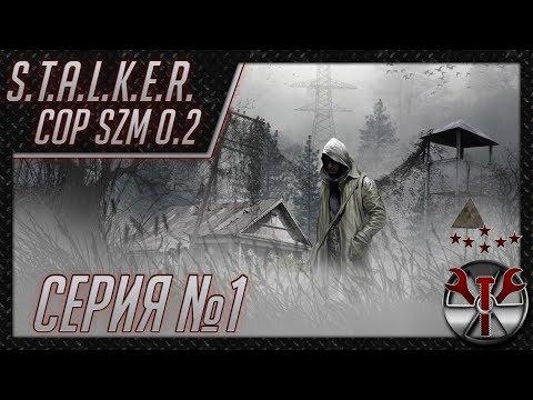 S.T.A.L.K.E.R. - SZM CoP 0.2 ч.1