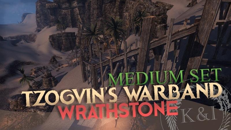 ESO Tzogvins Warband Medium Set | Wrathstone (PTS)
