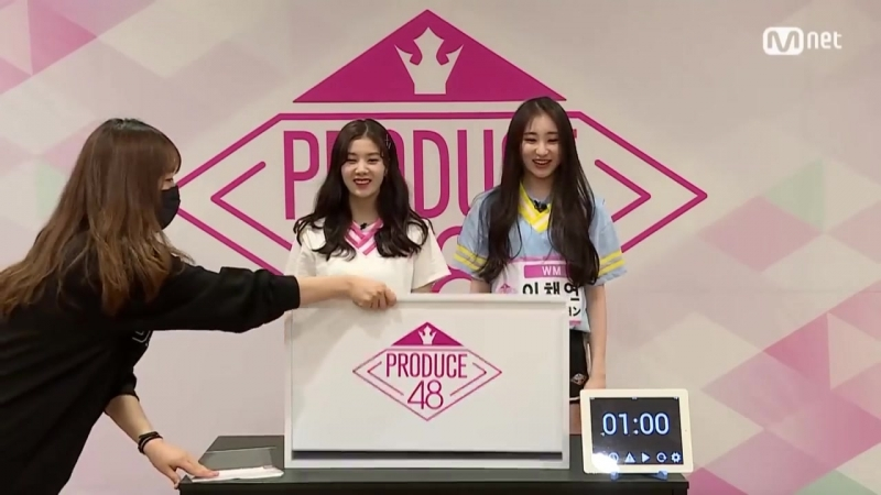 180527 Special Hidden Box Mission Kwon Eunbi vs Lee Chae Yeon WM
