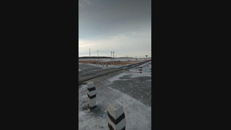 переезд км 94г.Лисаковск