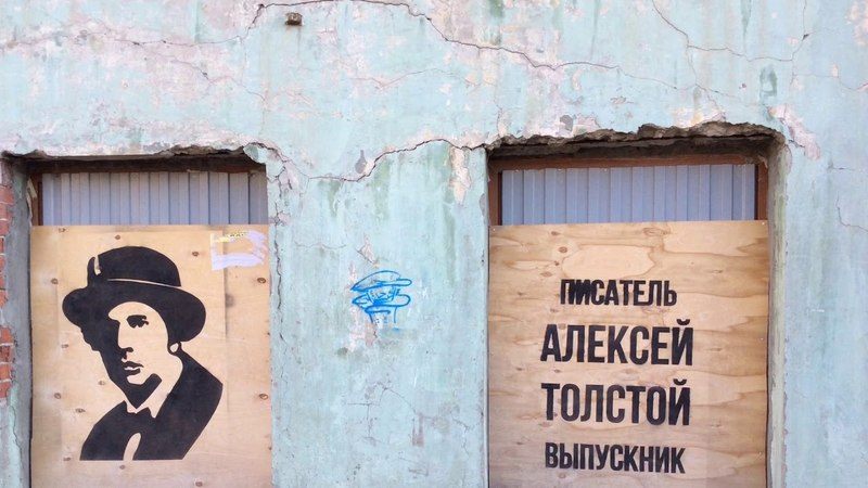 Самара непарадная - ул.Алексея Толстого. Samara inside out - Alexey Tolstoy st.