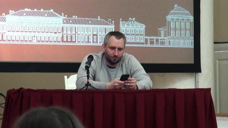 Несколько минут со встречи с кинорежиссером Быковым Ю. А. (18 марта 2018 года, город Санкт-Петербург)
