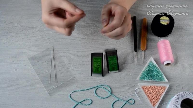 Минимальный стартовый набор материалов для жгута