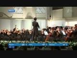 Российский молодежный симфонический оркестр дал первый концерт в Москве