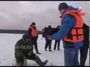 Выкса ТВ о безопасном поведении на льду