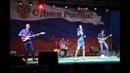 Группа Таврика День России 2018 Видео Алексей Рогожин Музыканты на праздник в Крыму Москве