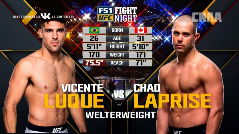 FN Santiago Vicente Luque VS Chad Laprise