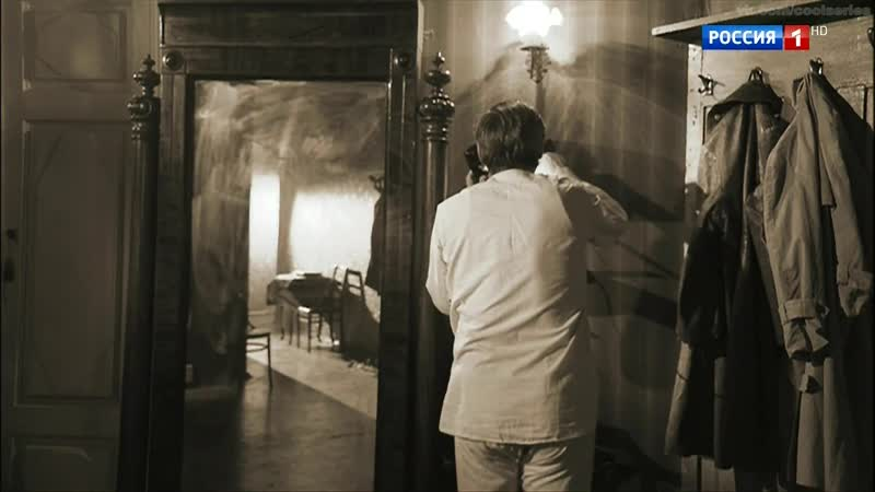 Мастер и Маргарита 1 4 серии 2005