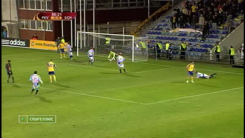 310 EL-2009/2010 FK Ventspils - sc Heerenveen 0:0 (01.10.2009) HL