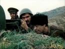 Батальоны просят огня. 1985г. Часть 3.