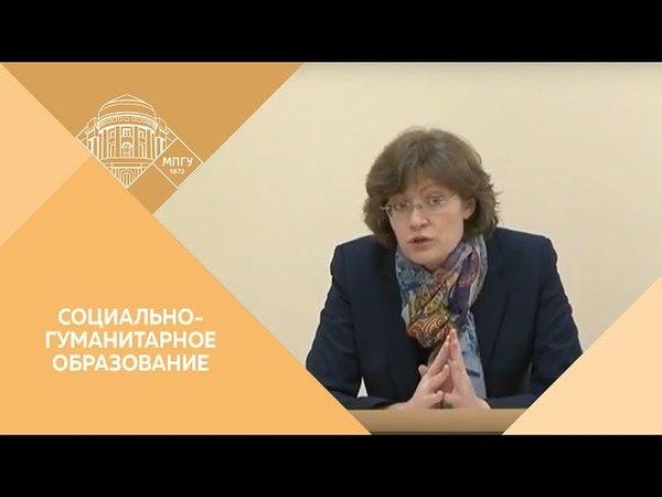 Н.А.Дмитриева. Запоздавшее Просвещение. 20 декабря 2014 г.