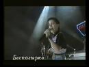 05 Родион Газманов Бескозырка МузОбоз 1993