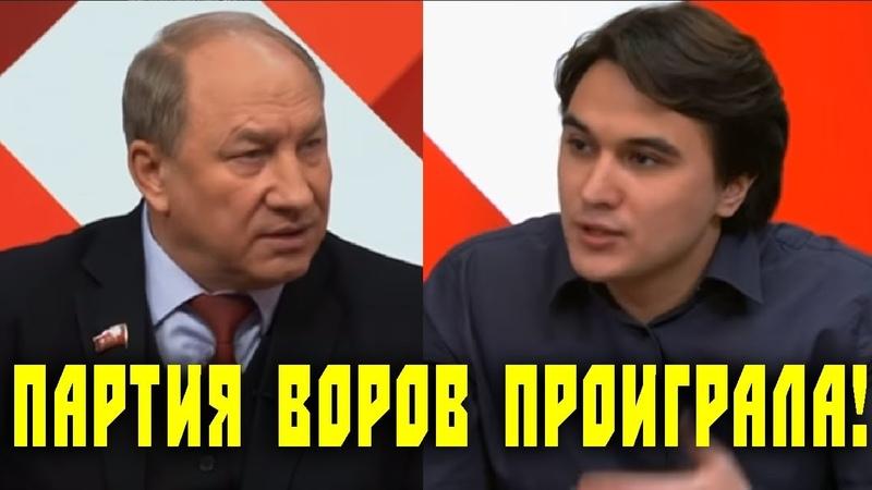 ПАРИТЯ ВОРОВ ПРОИГРАЛА! Валерий Рашкин Станислав Жуковский