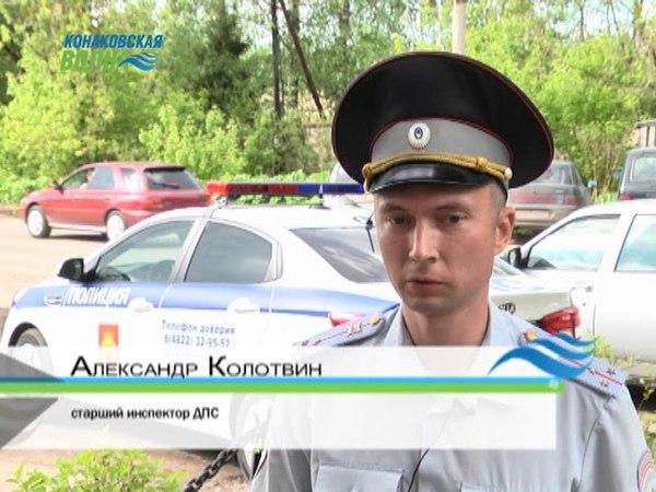 Инспектор ДПС из города Конаково стал лучшим в Тверской области