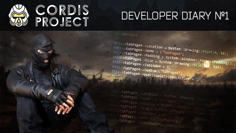 CORDIS PROJECT - Developer Diary 1 (EN SUBS) [STALKER COP]