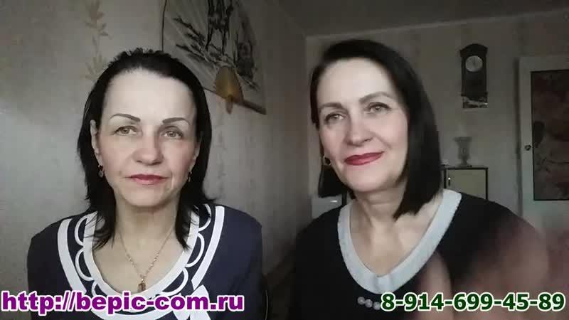 Elev8 Результаты Моей Сестры. Елев8 ОТЗЫВЫ [2019] .mp4