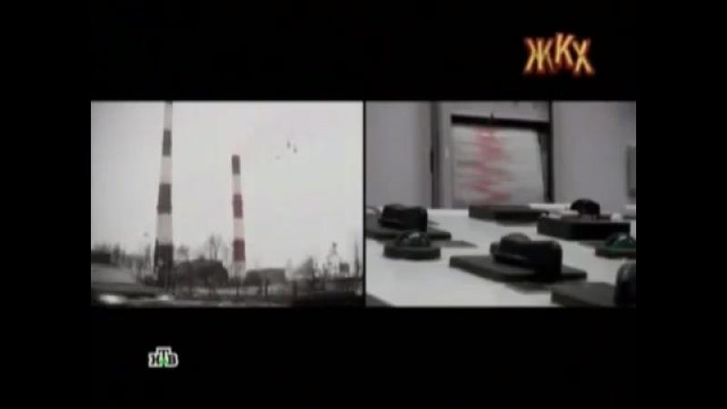 Беспредел ЖКХ в Мурманской области Прошло 8 лет