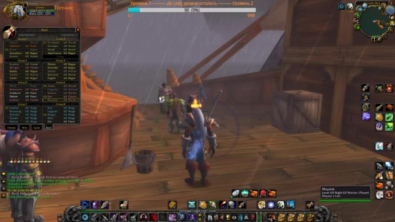 World of Warcraft Classic Raid to MC Ony