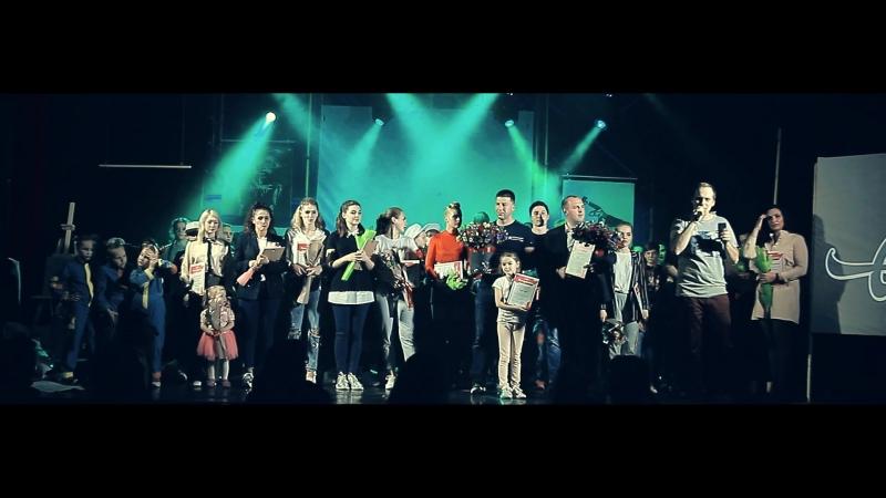 Студия танца ЭНЕРДЖАЙЗЕР отчетный концерт 2018 - Световое обеспечение от SanAntonio