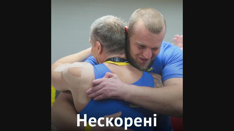 Тріумф українців на Іграх нескорених