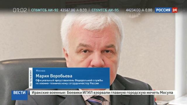 Новости на Россия 24 • Под Парижем совершено нападение на члена российской делегации авиасалона Ле Бурже
