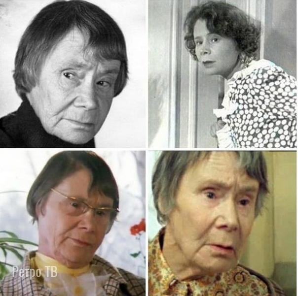 Ирина Мурзаева Сегодня ее день рождения! Одна из наиболее популярных «комических старух» советского кино.  В каком фильме она вам больше запомнилась .Спасибо за и подписку.Фамилию Ирины
