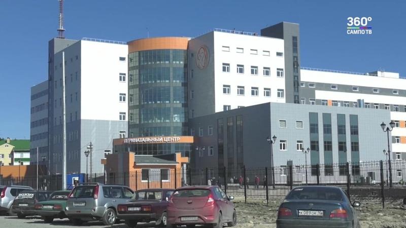 Новый перинатальный центр готовится к открытию
