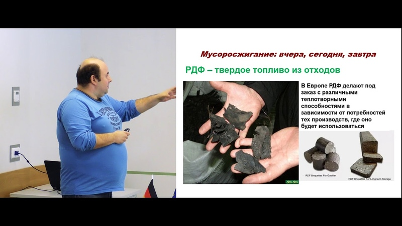 Алексей Киселёв из Гринпис и сжигании мусора. Часть 2
