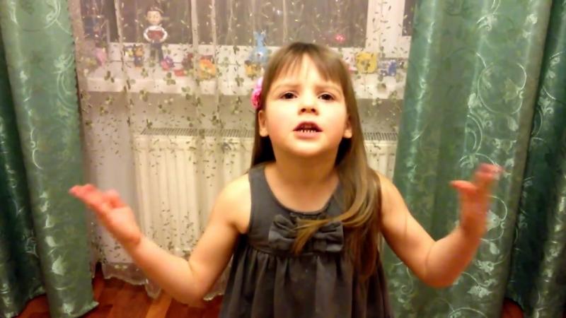 Эдуард Асадов 'Берегите своих детей' (читает Виолетта Наумчук, 5 лет).mp4
