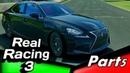REAL RACING 3 - AMATEUR Event - GAMEPLAY - Season 1 - Episode 5