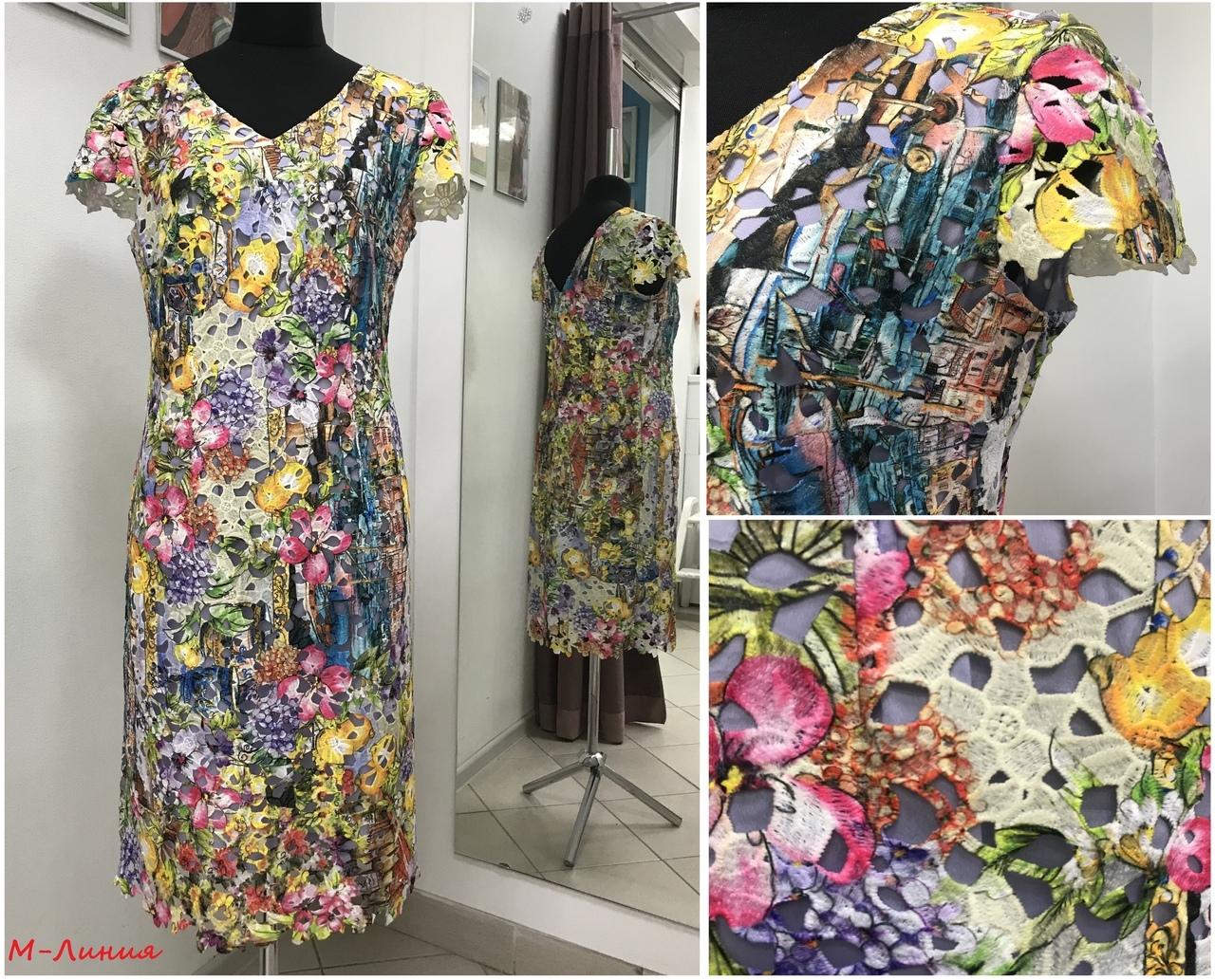 Летнее платье из кружевного полотна на подкладке